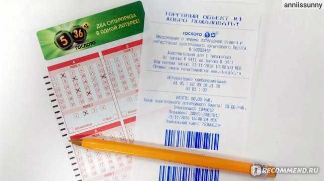 Колумбийская лотерея baloto