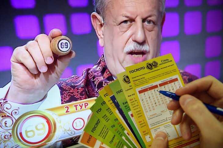 Milionáři z chatrče. nejneobvyklejší výhra v loterii - Moskva 24, 26.09.2017