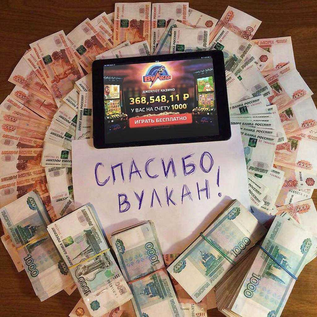 Зарубежные онлайн казино для русских игроков