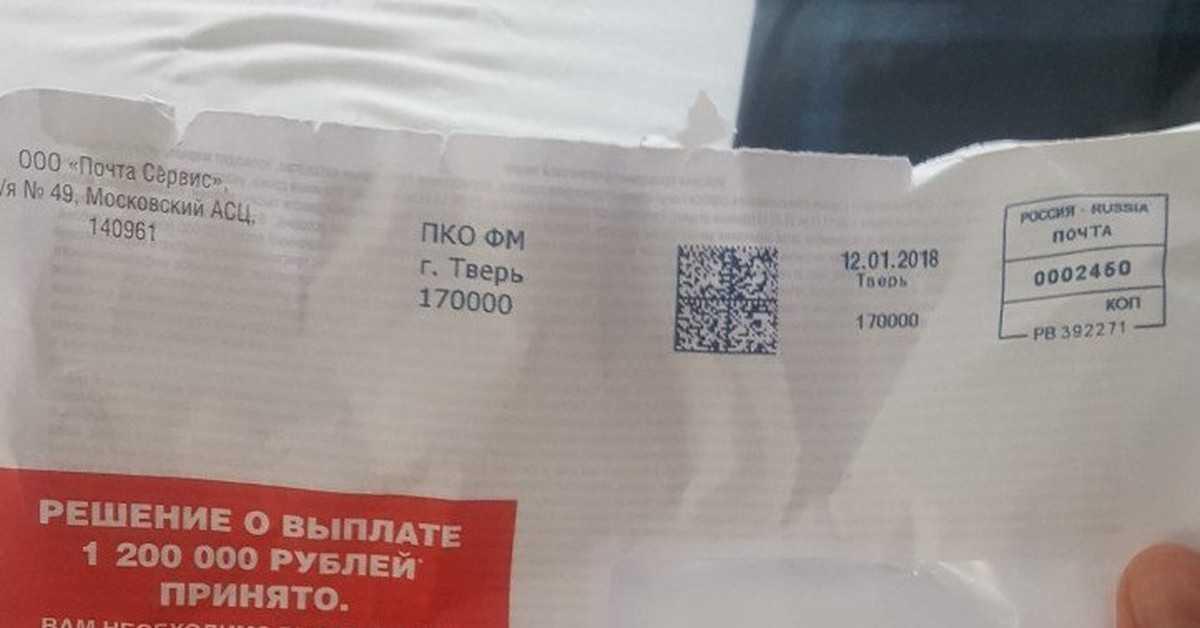 Russisk, der vinder lotteriet, delte hemmeligheder: det er hvad man skal gøre, at være heldig også