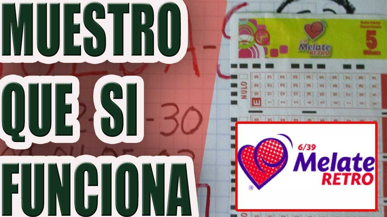 Mexico melate retro lotto strategies