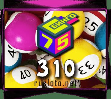 Bingo Boom庄家-投注规则