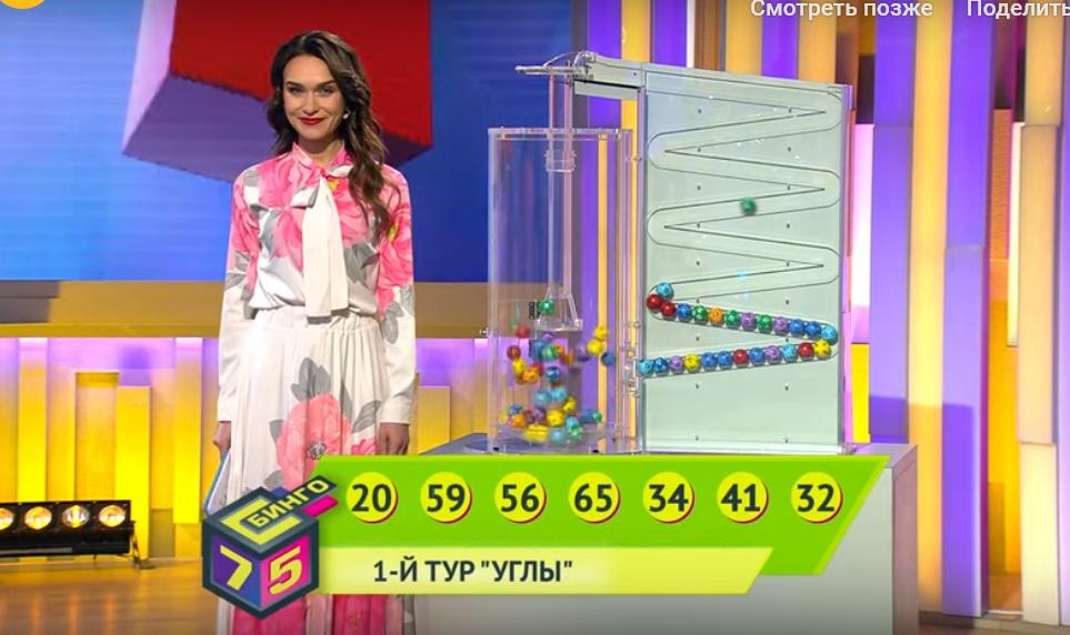Как заработать на игре в бинго и лотереи