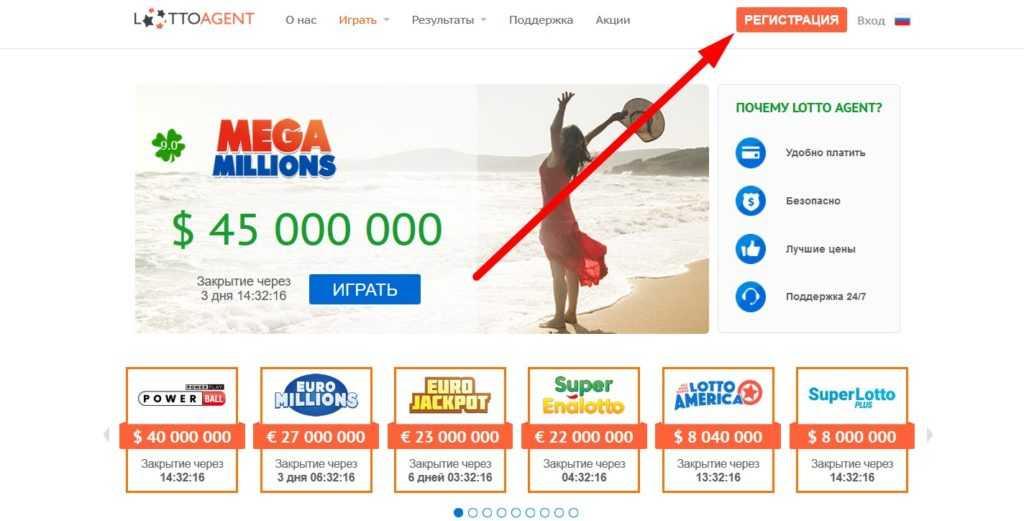 Spansk lotteri la primitiva