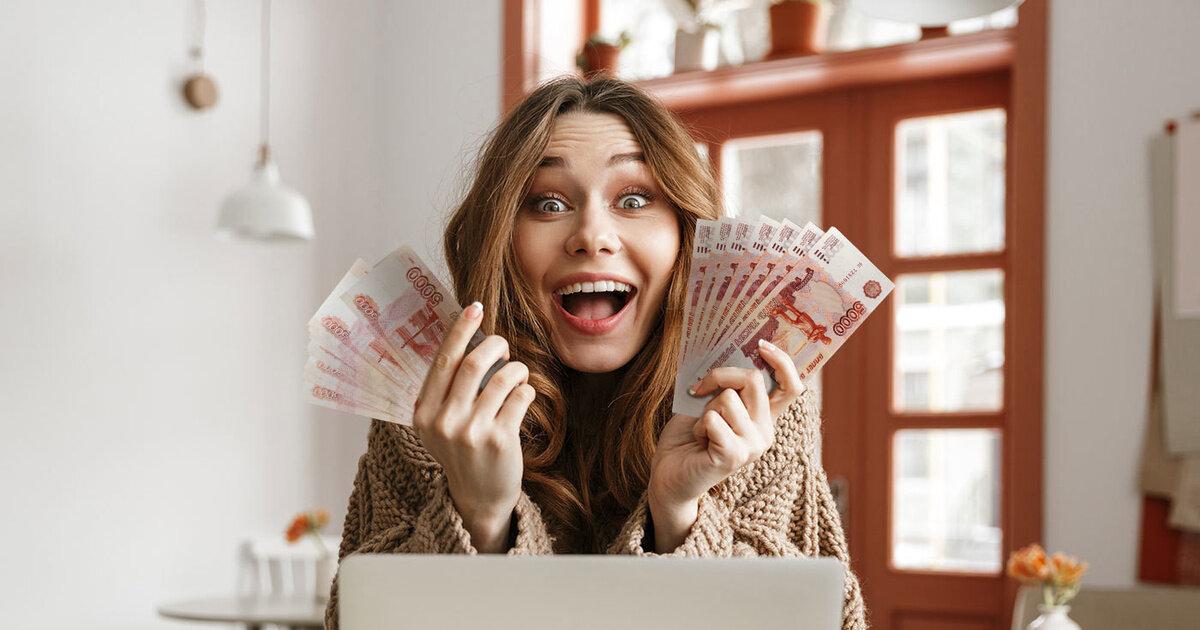 Розыгрыши в инстаграме правда или развод: розыгрыш денег, отзывы