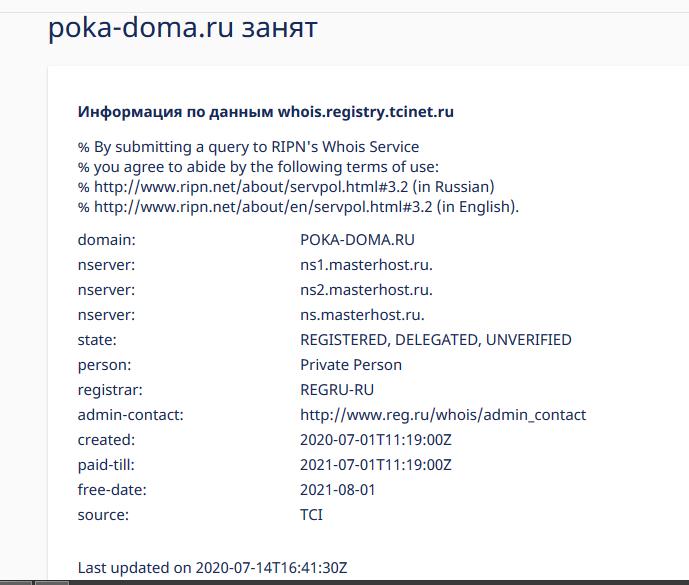 Recenzje Hep24.com - narkotyki - pierwsza niezależna strona internetowa z recenzjami rosji