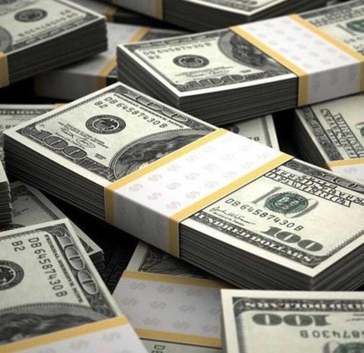 2500000000 dollar till rubel