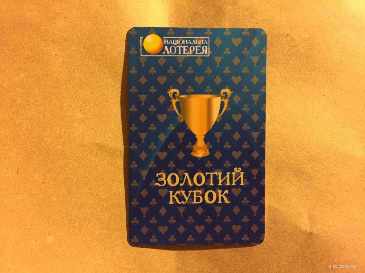 ?космолот: играть в онлайн казино украины? на реальные деньги