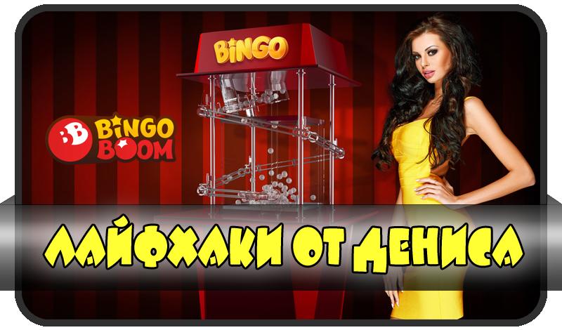 Bingo lotteri 75 - timelotteri