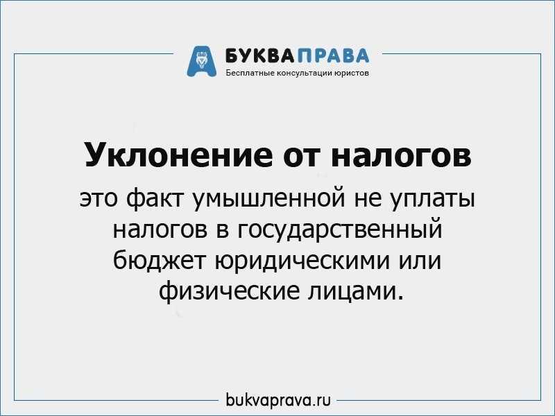 Налог на выигрыш в россии 2020 процент, подоходный налог, с какой суммы платится налог на выигрыш в букмекерской конторе, выигрыш автомобиля