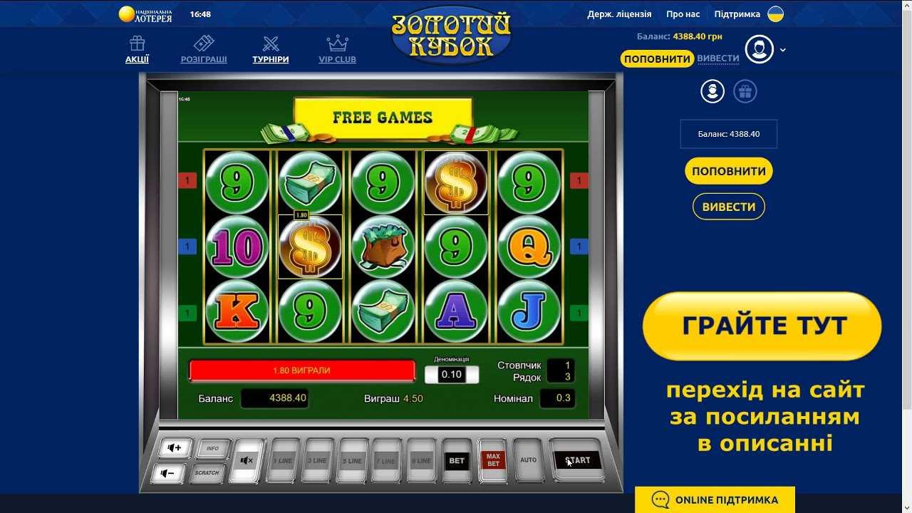 Казино чемпион официальный сайт онлайн  champion casino играть бесплатно без регистрации в игровые автоматы
