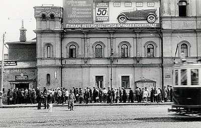 EuroMillions-arpajaiset (euromiljoonia) - kuinka pelata Venäjältä: miten ostaa lippu + määräyksiä | ulkomaiset arpajaiset