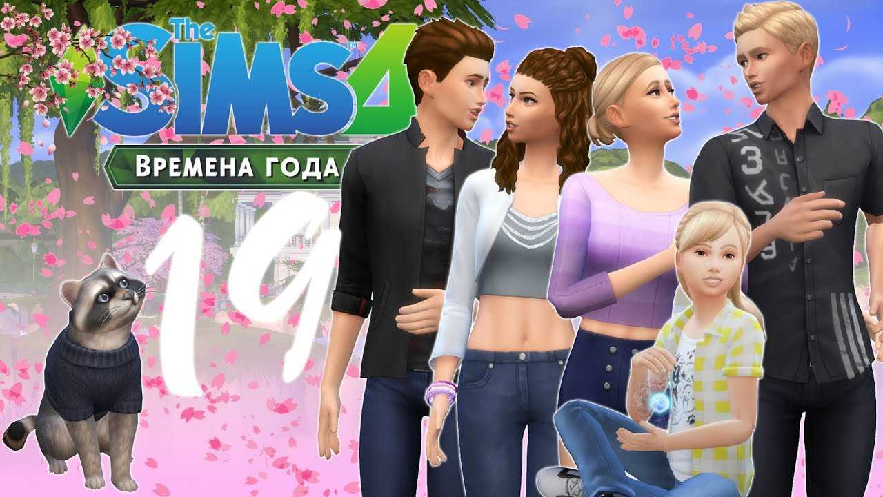 模拟人生游戏集评论 4 丛林冒险-Simsmix
