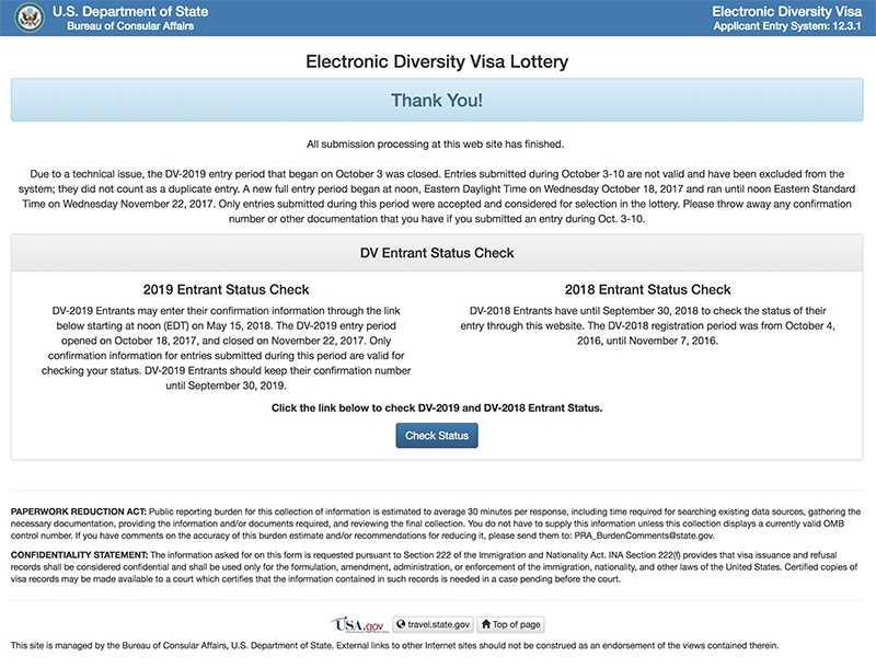 Проверка результата выигрыша лотереи грин карта сша