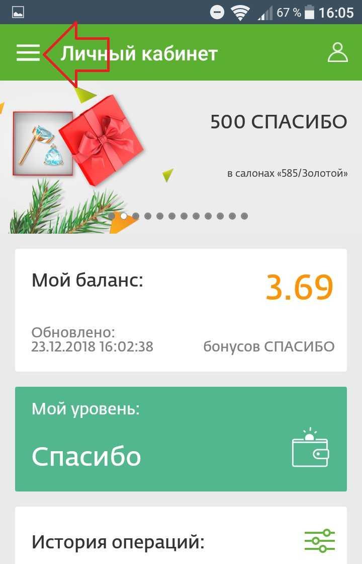 Промокоды на голоса в вк 2020 - бесплатные промокоды вконтакте