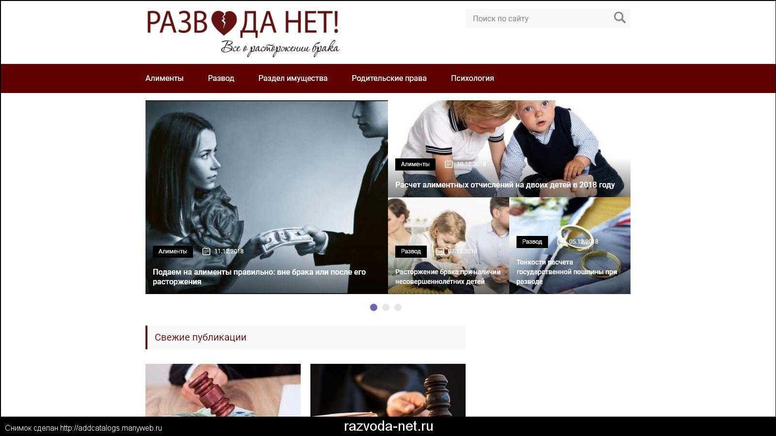 Обзор сервиса belbet, отзывы, обман это или нет