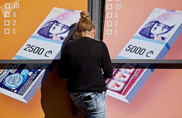 Lotería | stena.ee