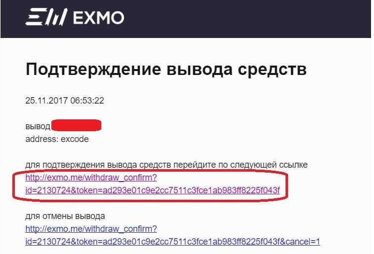 Exm/btc