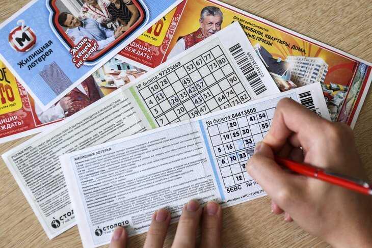 Loterijní agent com - proč je to rozvod? šokové recenze (2020)