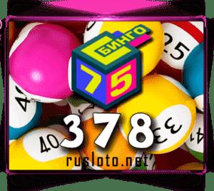 """Nuova lotteria """"bingo-75"""" con un jackpot da 10 000 000 rubli!"""