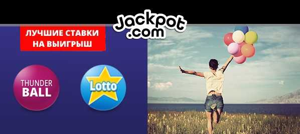 Обзор польских лотерей - дневник olga1 на lotteriez