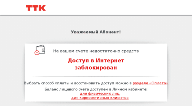 Сбербанк запустил переводы на зарубежные счета - timelottery