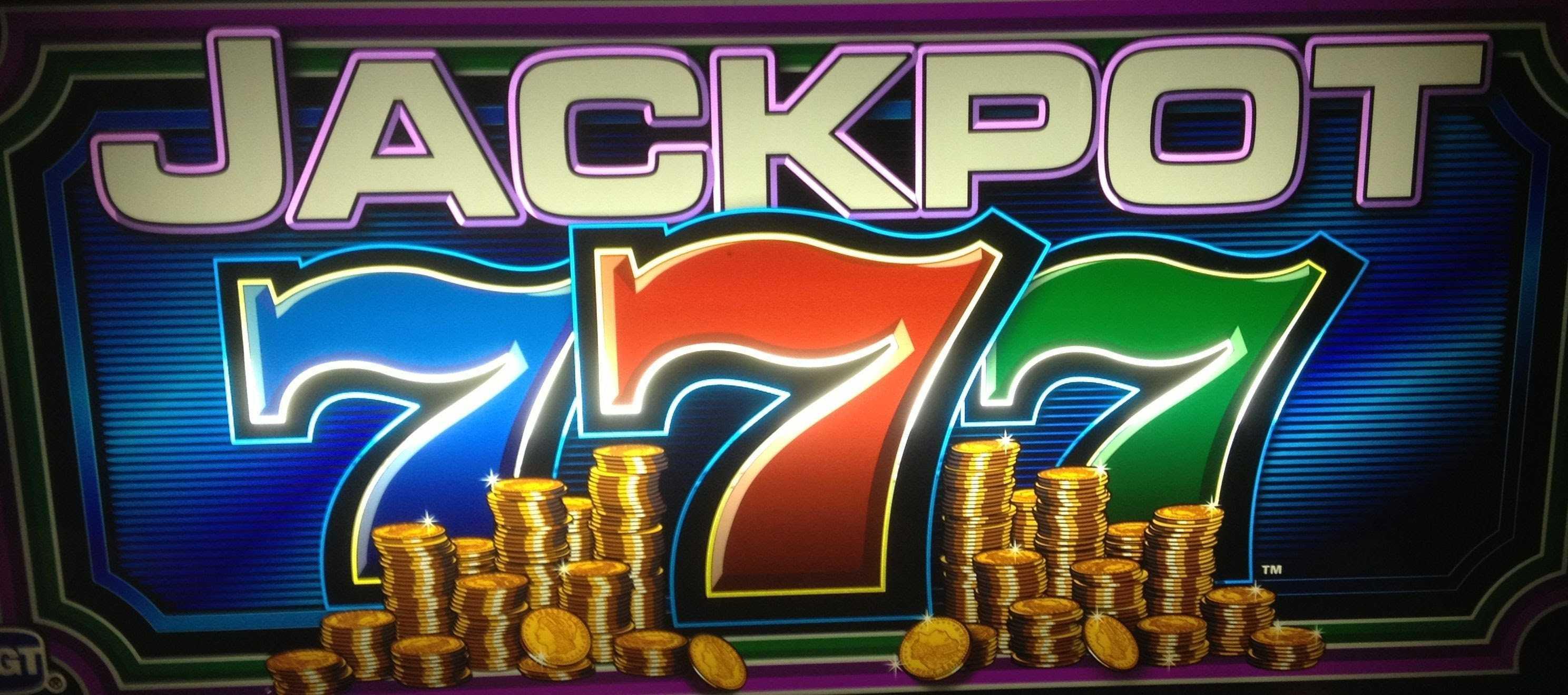 Игровые автоматы  играть бесплатно без регистрации или на деньги